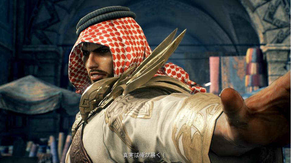 screenshot-gameplay-gamersrd-7