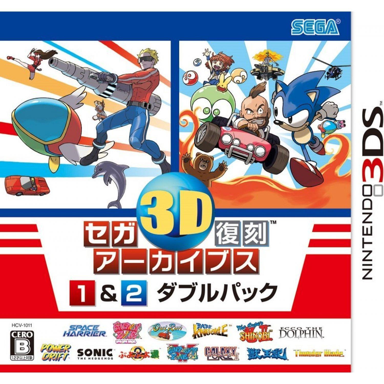 Sega 3D Fukkoku Archives 3 tendra a Turbo Outrun