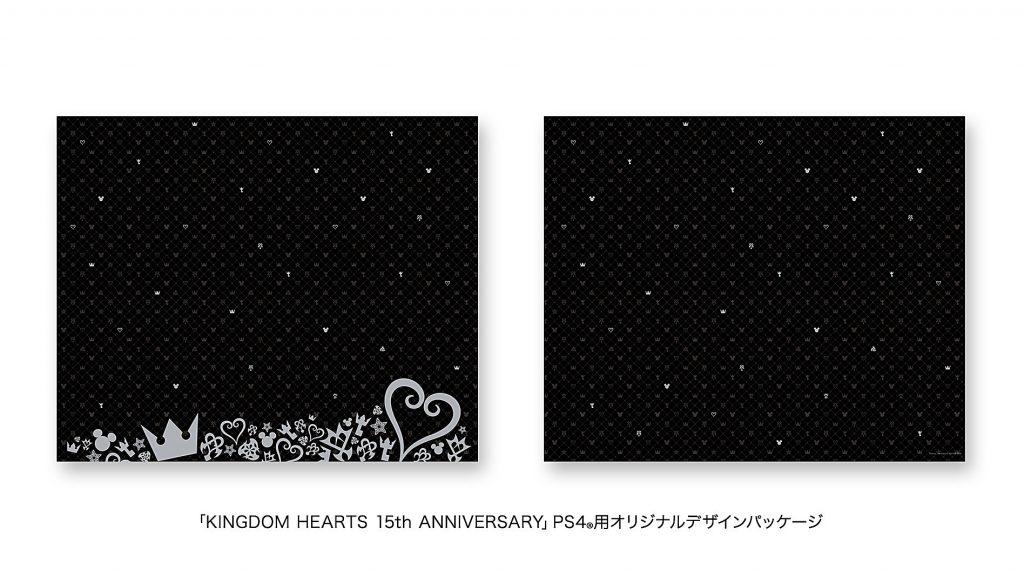 PS4 edición limitada de Kingdom Hearts para Japón-1-GamersRD