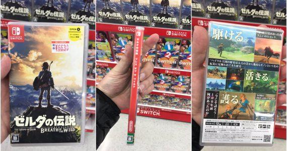 Primer vistazo a las cajas de juegos de Nintendo Switch