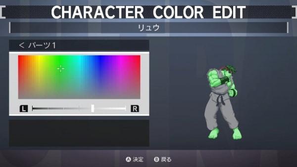 Capcom revela 2 nuevos modos para Ultimate Street Fighter ll: The Final Challengers