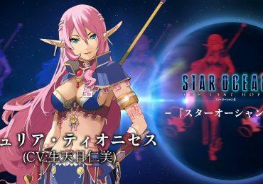 Nuevo juego de Valkyrie Profile en crossover con Star Ocean