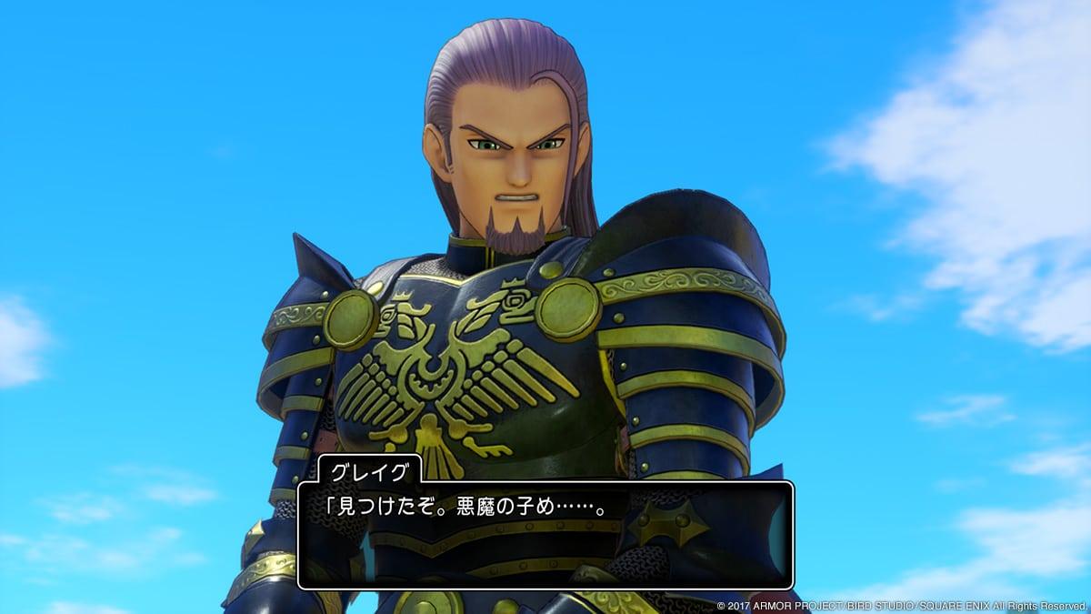 Dragon Quest XI: nuevas Screenshots e información de PS4 y 3DS