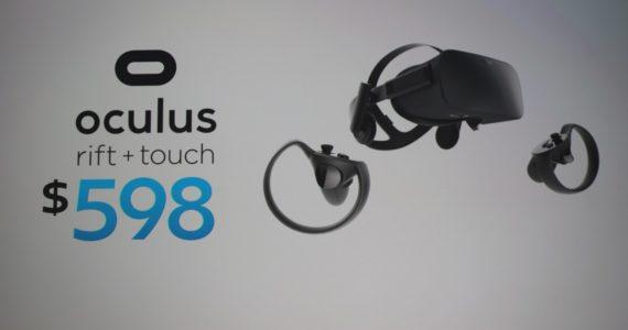 GDC 2017 Oculus Rift baja de precio GamersRD