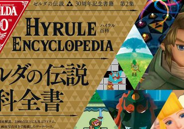 Vistazo a la Encyclopedia Hyrule disponible en Japón GamersRD