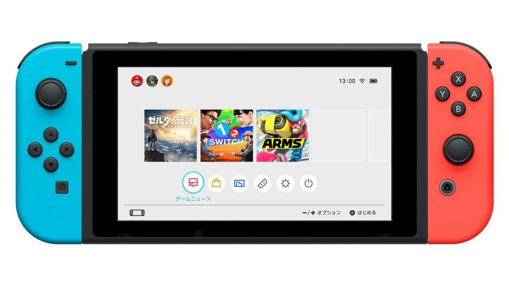 Nintendo Switch UI -GamersRD