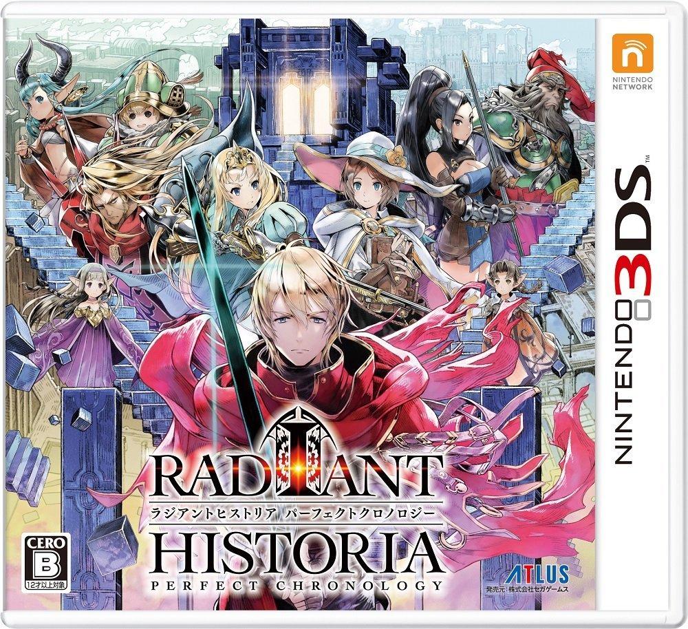 Mira El Trailer De Radiant Historia Perfect Chronology Gamersrd Com