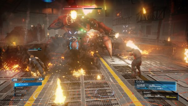 Revelan nuevos detalles de Final Fantas VII Remake