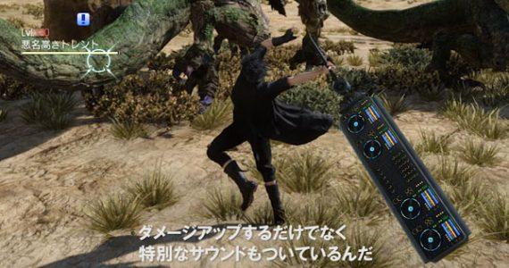 La nueva actualización de Final Fantasy XV del 27 de abril incluirá arma inspirada en Afrojack