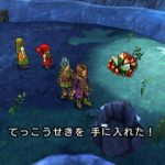 Así es el sistema de Crafting de Dragon Quest XI