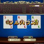 Dragon Quest XI presenta Carrera de Caballos y el Casino