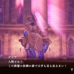Nights of Azure 2 para PS4, Vita y Switch