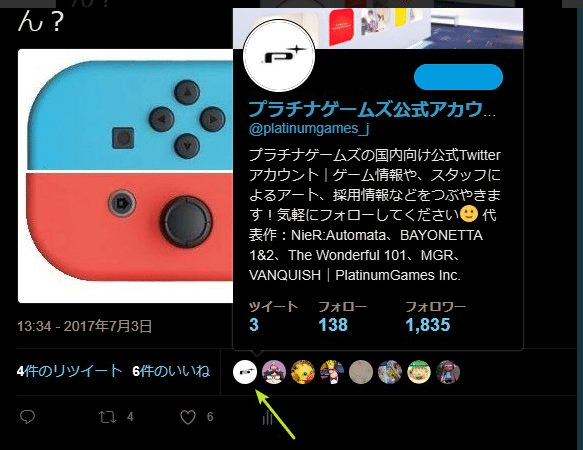 Platinum Games coquetea con llevar Bayonetta a Nintendo Switch