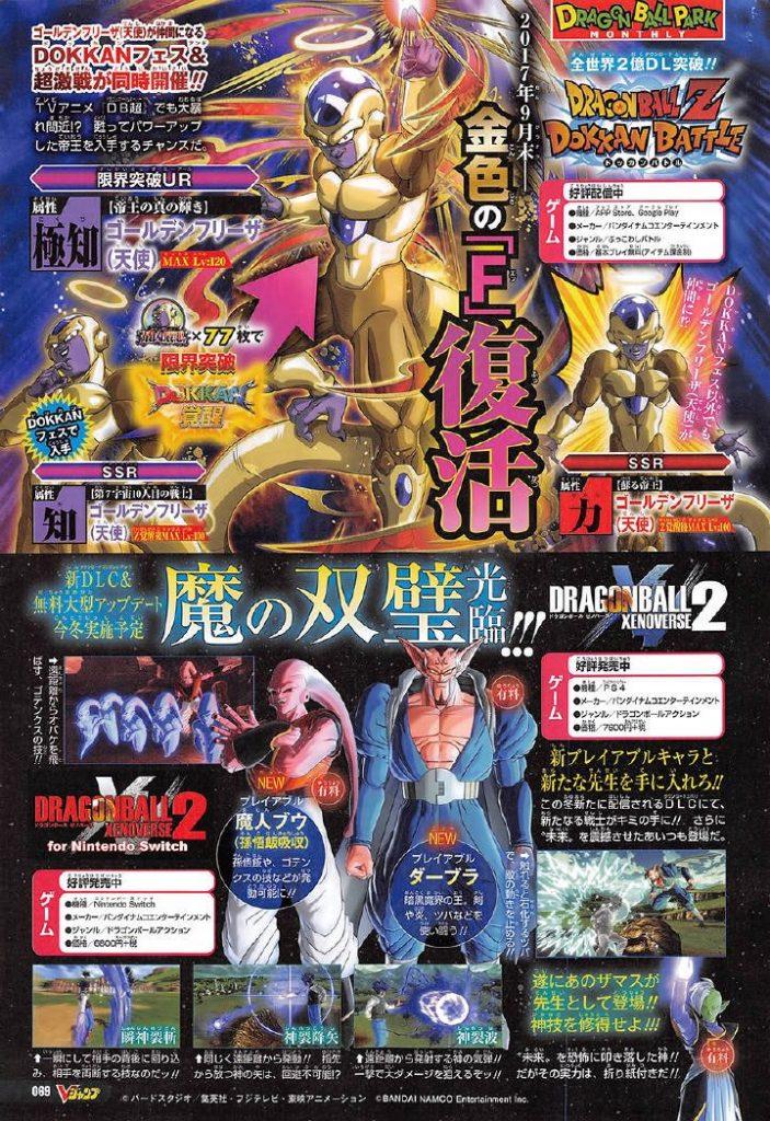 Buu (Gohan Absorbido) y Dabura Confirmado por Dragon Ball Xenoverse 2-GamersRD