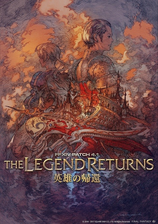 Final Fantasy XIV-parche 4.1-GamersRD