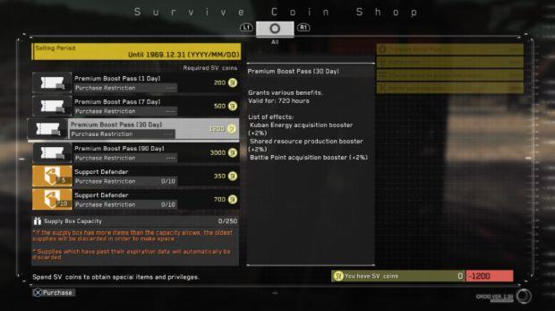 Metal-Gear-Survive-Microtransaciones -GamersRD