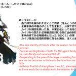 Fighting EX Layer podría llegar a finales de Junio