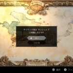Nuevos detalles de Project Octopath Traveler para Switch