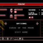 Bloodstained: Curse of the Moon anunciado para todas las plataformas