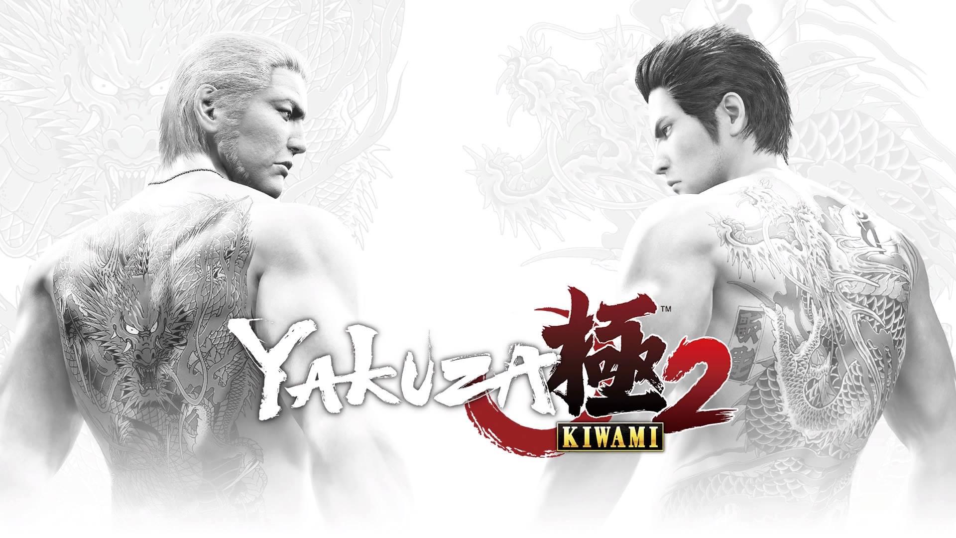 Yakuza Kiwami 2, PC,