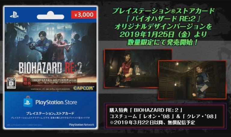 trajes, Resident Evil 2, classic 98