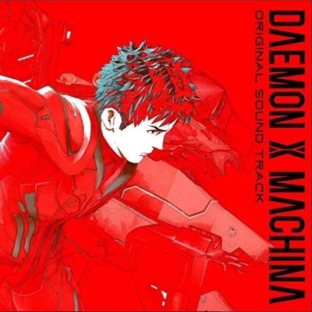 Daemon X Machina ya tiene disponible el Soundtrack oficial