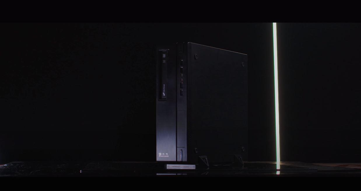 Huawei-Powered Desktop,China, GamersRD
