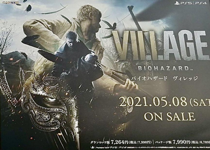 Resident Evil Village, GamersRD