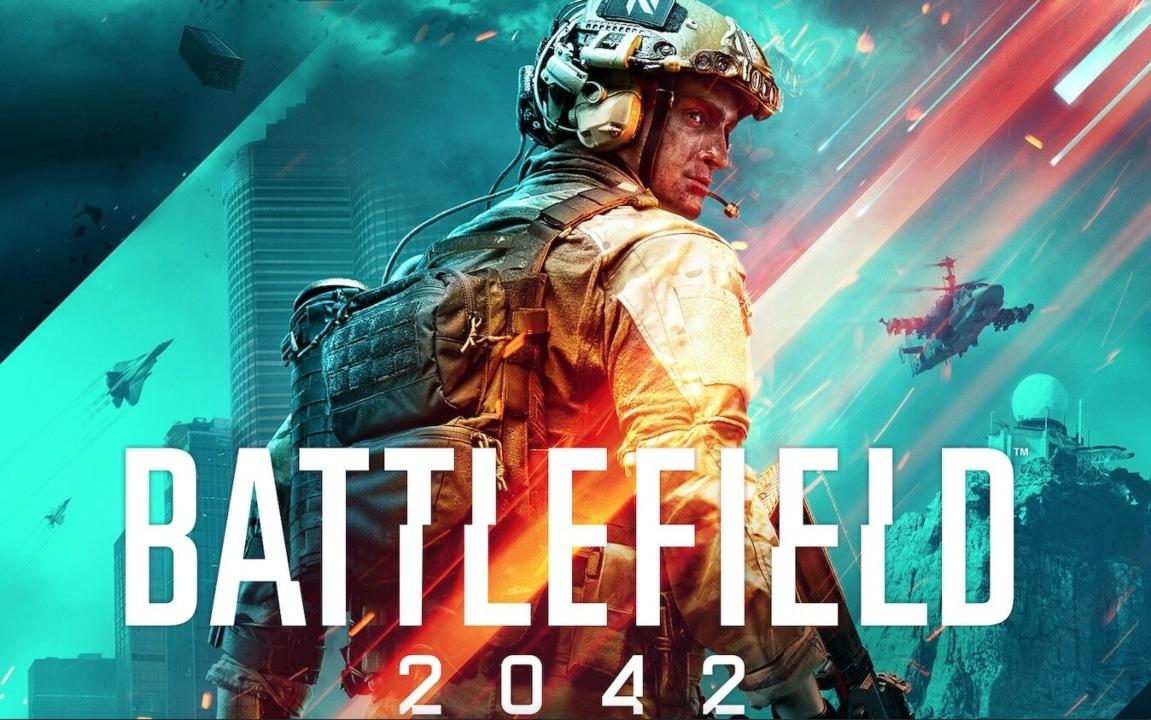 DICE afirma que la versión beta de Battlefield 2042 tiene 'unos meses' y se ha logrado un 'progreso increíble', GamersRD