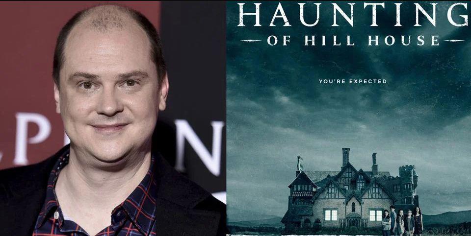 Al creador de Haunting of Hill House le encantaría hacer un juego de terror, GamersRD