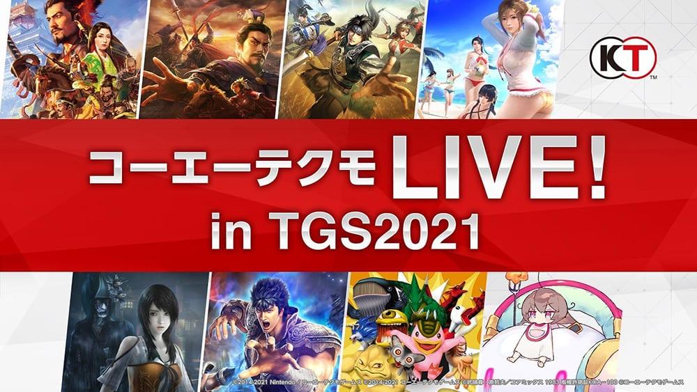 Koei Tecmo revelará un juego secreto en el Tokyo Game Show 2021 GamersRD